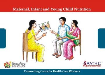 Screen shot of the cover of the India C-IYCF Counselling Cards