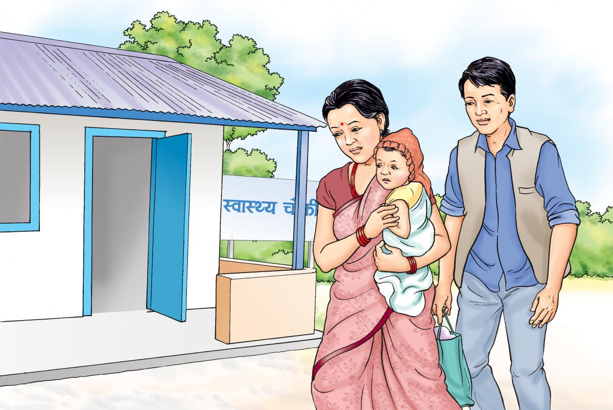 Sick Child Health - Parents take a sick child to the health facility - 02B - Nepal